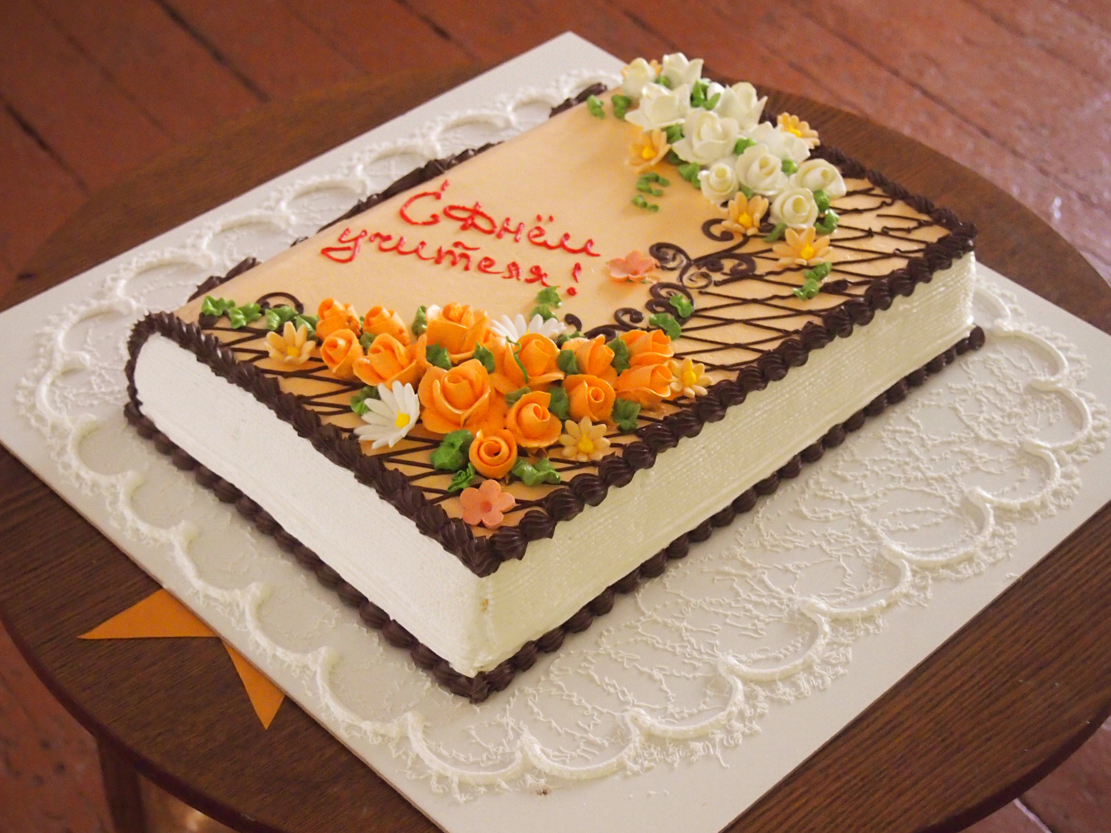 фото торта из сливок для директора годы